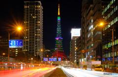 東京タワーの誕生日