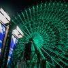 天保山~giant wheel~