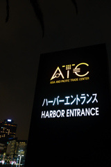 ATC~harbor entrance~