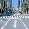walking heaven day in GINZA