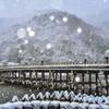 嵐山雪景色(再編集版)