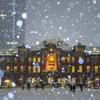 東京駅の雪景色(再編集版)
