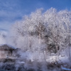川湯温泉の足湯と霧氷(再編集版)