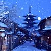 冬、黄昏の八坂道