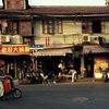 Shanghai snap 8