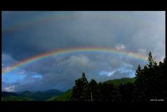 The rainbow of Urabandai