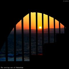 The setting sun of Fukushima