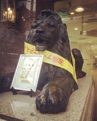 ライオンも交通安全