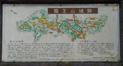 龍王山の山城跡(奈良・天理市)