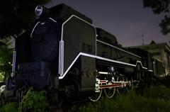 D51 921