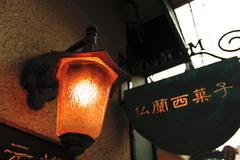 横浜散歩@もとまち