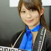 大阪オートメッセ2015 スバル