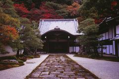 南禅寺 大方玄関