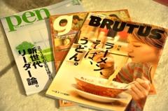 『Magazine』