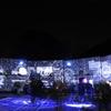 『天空の楽園 Winter Night Tour』