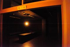 『大地の芸術祭 最後の教室 理科室』