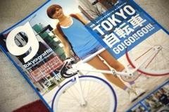 『Tokyo graffiti #093』