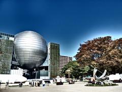 『名古屋市科学館』