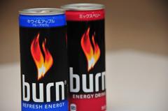 『burn』