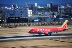 『Fuji Dream Airlines』