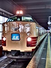 『特急北越 金沢駅』