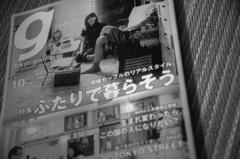 『Tokyo graffiti #097』