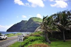 『Kalanianaʻole Hwy』