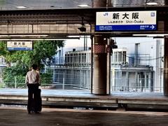 『JR新大阪駅』