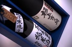 『五十年目の純米酒 極上吉乃川』