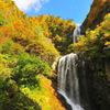 安の滝(秋田県)
