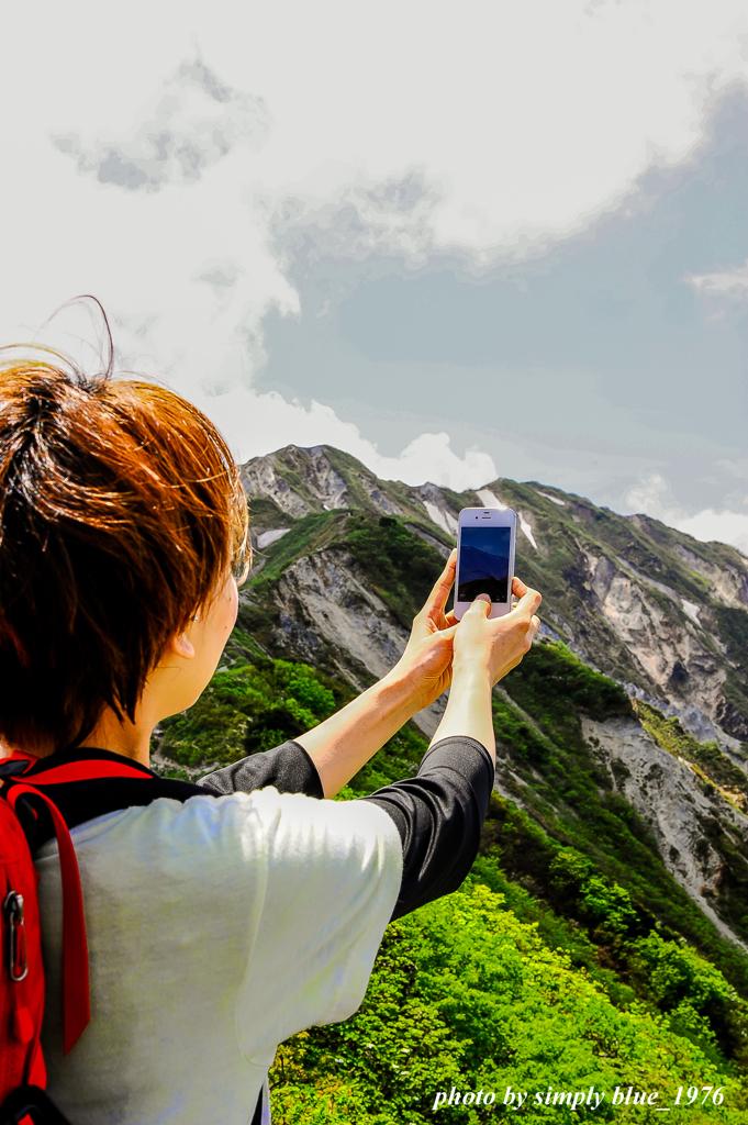 Climbing with 山ガール