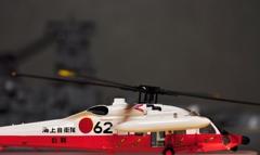 海上自衛隊 救難機
