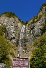 ふくべ大滝 3