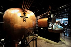 Starbucks Reserve Roastery NYC
