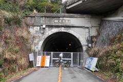 浜当目トンネル 焼津側分岐