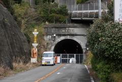 浜当目トンネル 焼津側分岐3