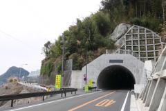 浜当目トンネル 静岡側旧道分岐