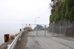 浜当目トンネル 静岡側旧道分岐2