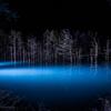 青い池 ライトアップ