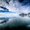 The Ice City