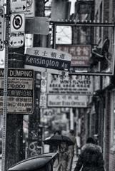 Kensington Avenue