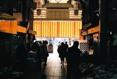 nikon newFm2 35mm film Kodak Gold200