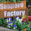 明けましておめでとうございます。 In Factory