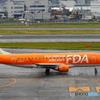 FDA 5号機 JA05FJ オレンジ
