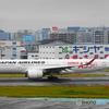 JAL A350-900 JA01XJ