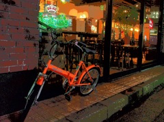 Bar & Bike