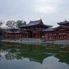 Kyoto Trip Snap #49