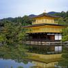 Kyoto Trip Snap #70
