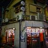 Sangenjaya street photo #10