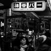 Asakusa camera #58